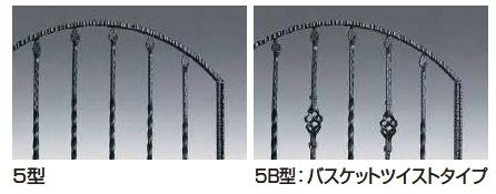トラディシオン門扉5型/5B型