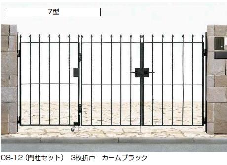 トラディシオン門扉7型 折戸セット