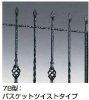 トラディシオン門扉7B型