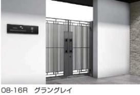 シャローネ_門扉SA02型