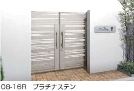 シャローネ_門扉SA04型