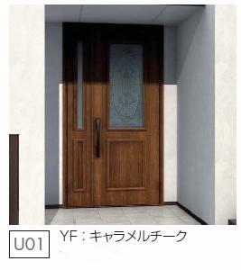 ヴェナート U01