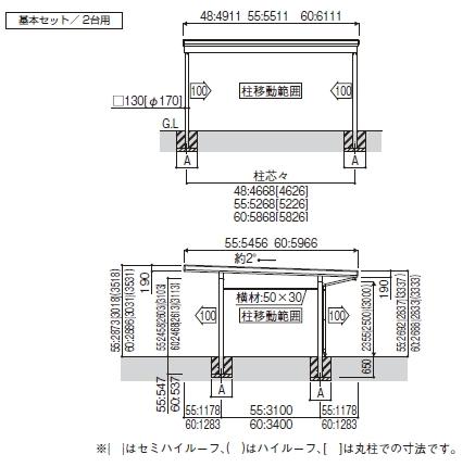 ジーポートneo 基本セット/2台用/Aタイプ / / / /