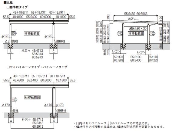 ジーポートneo 幅延長セット/2台用+α / / / /