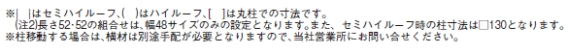 ジーポートneo たて(2)連棟セット/2台用・4台用/Bタイプ  / / / / / / /