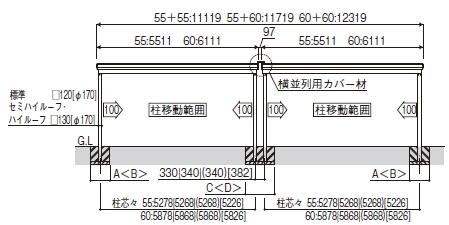 ジーポートneo 横(2)並列セット/4台用/Bタイプ  / / /
