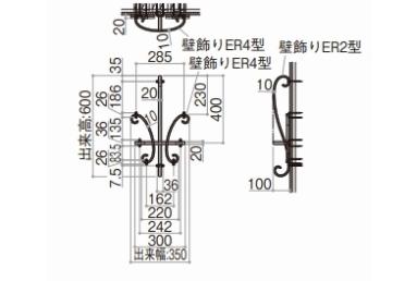 シャローネ壁飾りER17型