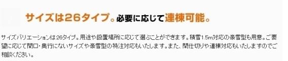 ヨド蔵MD