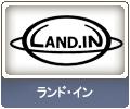 ランド・イン