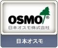 日本オスモ