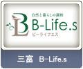 B-Lifes